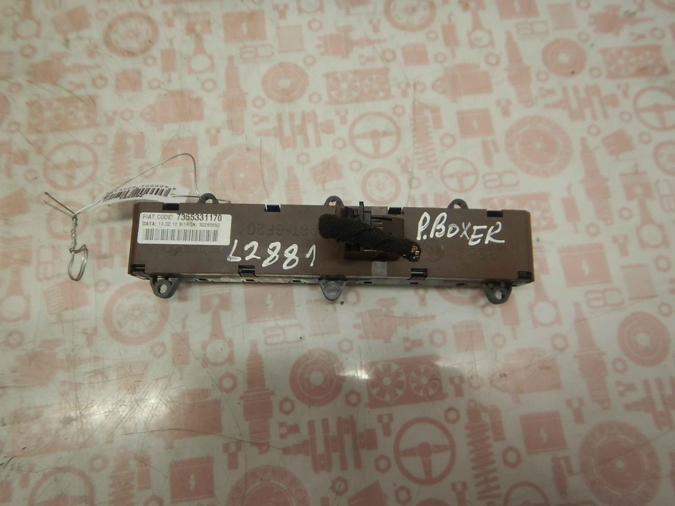 Кнопка аварийки Peugeot Boxer 2 260591 preview-2