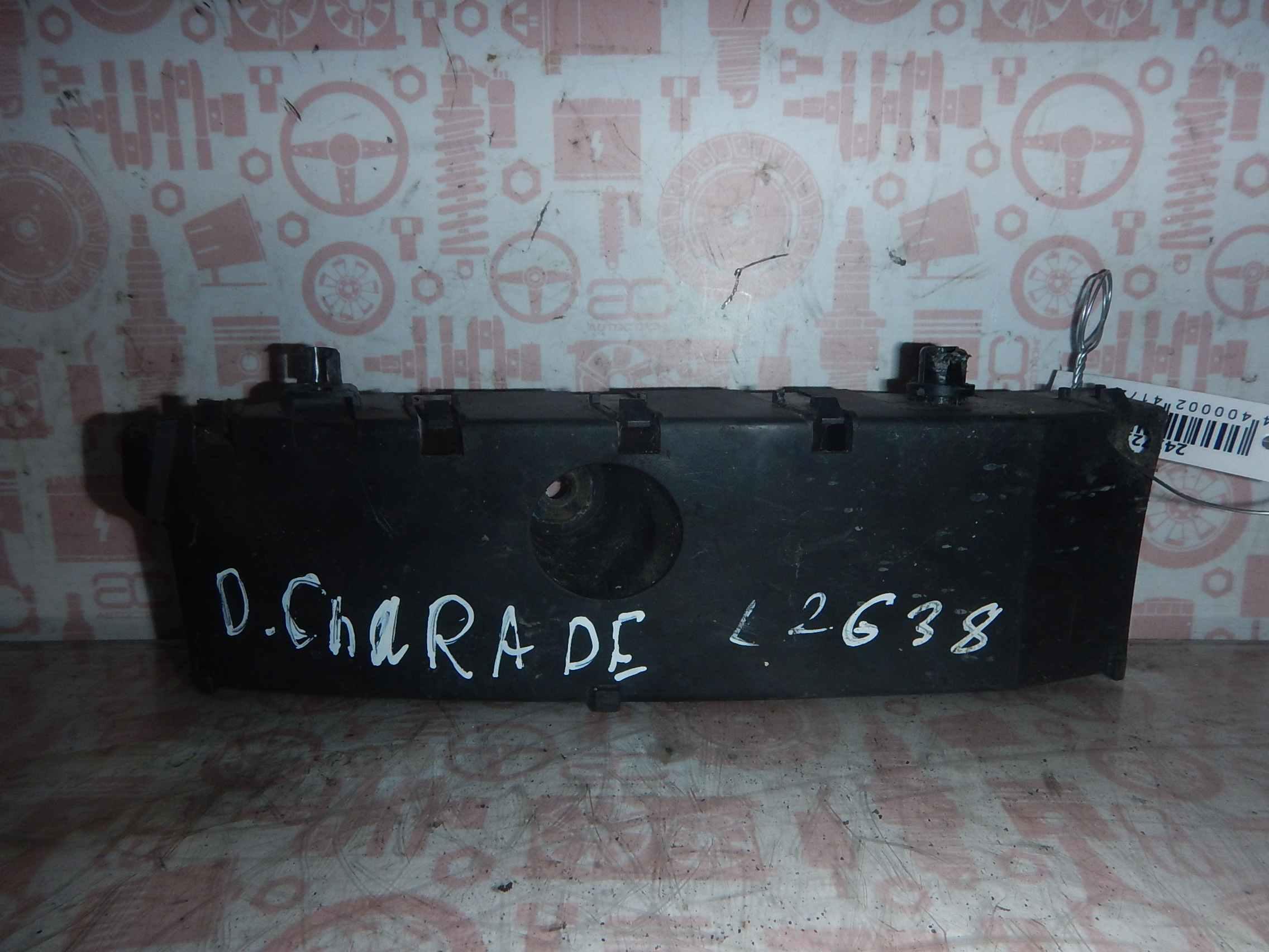 Кронштейн (крепление) переднего бампера левый Daihatsu Charade фото