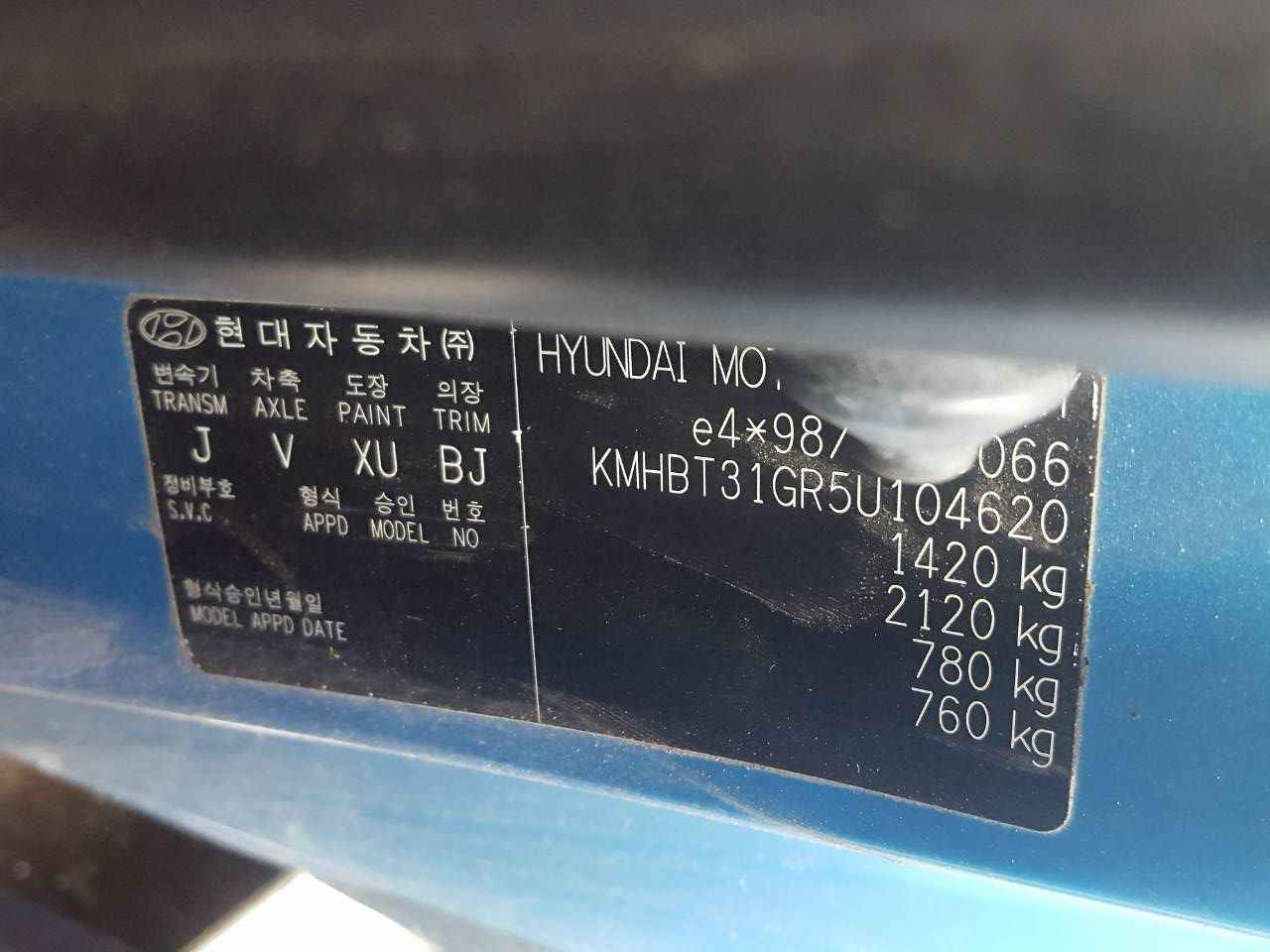 Hyundai paint code hd2015 Mazda 3 White Paint Scrape Repair