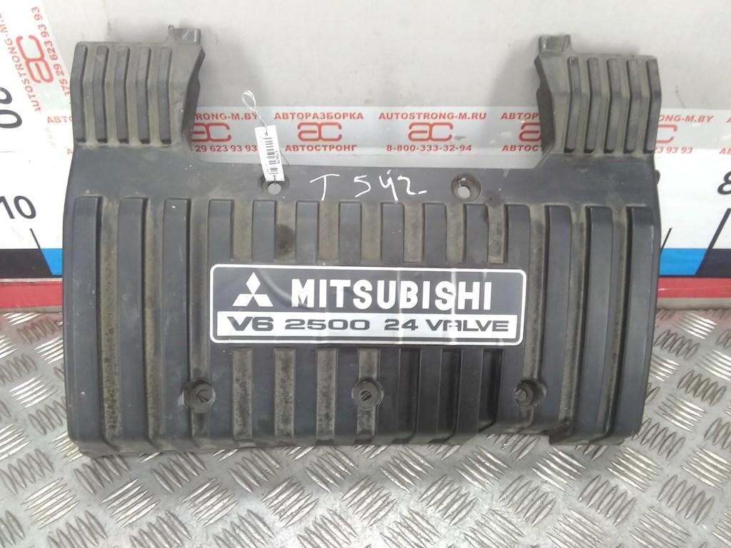Накладка декоративная (на ДВС) Mitsubishi Galant 8