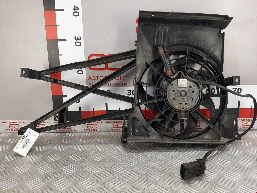 Вентилятор радиатора кондиционера Opel Vectra B